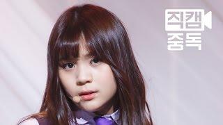getlinkyoutube.com-[Fancam] Umji of GFRIEND(여자친구 엄지) Rough(시간을 달려서) @M COUNTDOWN_160128 EP.30