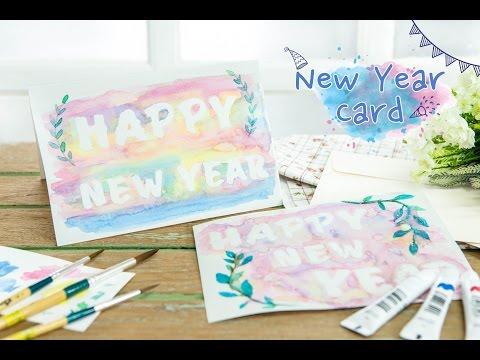 How to...New Year Card สำนักพิมพ์แม่บ้าน