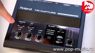 getlinkyoutube.com-USB-аудио интерфейс ROLAND TRI-CAPTURE