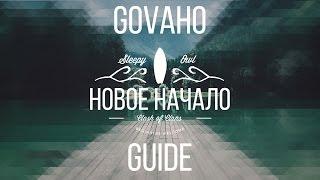 getlinkyoutube.com-Clash of Clans | Гайд по ГоВаХо/GoVaHo Guide