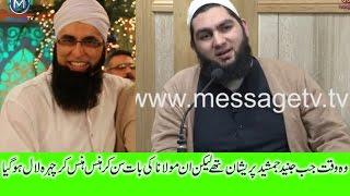 Junaid Jamshed ka hans hans ke chehra surkh ho gia Naeem Khan
