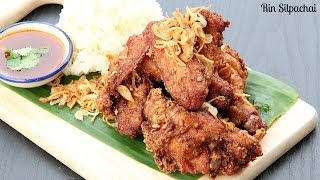 getlinkyoutube.com-How to make Hat Yai Fried Chicken ไก่ทอดหาดใหญ่