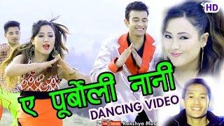 "getlinkyoutube.com-""ए पुर्बेली नानी""A Purbeli Nani _New Nepali Dohori Song 2017/2073 By Kamal Singh Ft Parbati Rai"
