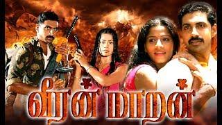 getlinkyoutube.com-Tamil Full Movie 2016 New Releases HD # Tamil New Movies 2016 Full Movie HD # Veeran Maran