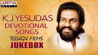 getlinkyoutube.com-K.J.Yesudas Devotional Songs from Telugu Films || Jukebox