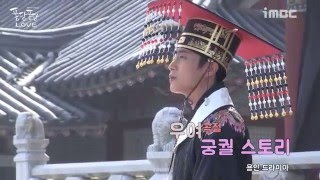getlinkyoutube.com-BEAST 비스트 Yoon Doojoon Mini Drama 2015 Splash Splash LOVE BTS Cut 4
