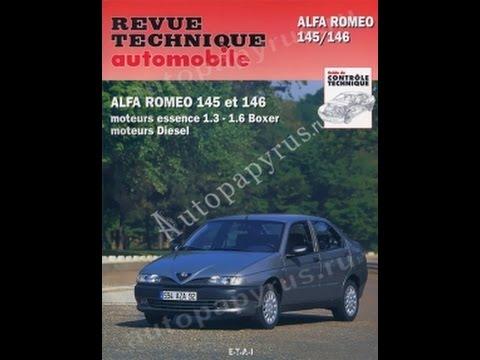 Руководство по ремонту ALFA ROMEO 145/146