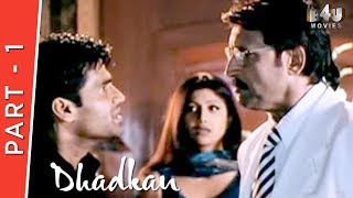 Dhadkan | Part 1 Of 4 | Akshay Kumar, Shilpa Shetty, Suniel Shetty