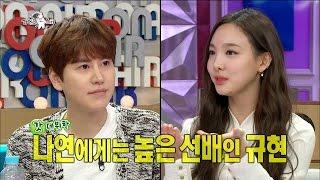 getlinkyoutube.com-【TVPP】NaYeon(Twice) – Impressed With KyuHyun, 나연(트와이스) - 규현에게 감동받은 사연은? @Radio Star