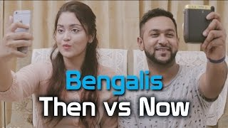 getlinkyoutube.com-Bengalis Then vs Now - BhaiBrothers LTD.