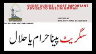 getlinkyoutube.com-Mufti tariq masood sahab bayan