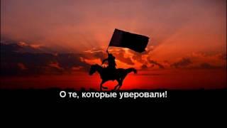 """getlinkyoutube.com-Мухаммад аль-Люхайдан - Коран, сура """"ат-Тауба"""" (Покаяние)"""