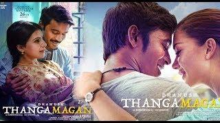 Dhanush Megahit Movie - Thangamagan - Tamil Full Movie | Samantha | Amy Jackson | Raadhika