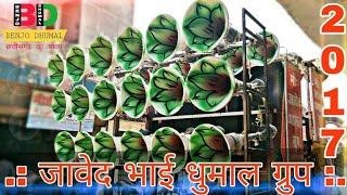 Aaka Le Lo Salaam Ab Hamara By जावेद भाई धुमाल ग्रुप In Tajbagh Ursh Nagpur 2017 HD Video