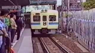 getlinkyoutube.com-1990年代 小田急