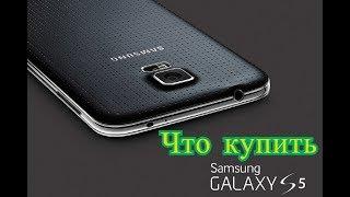 Samsung s5-Аксессуары
