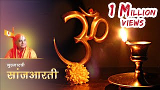 | Guruvar Sanjarati | | Nanijdham official |