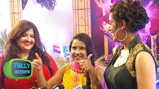 getlinkyoutube.com-Roshni Walia With Mom Pammy Cheer For Faizal Khan | Gold Awards 2015