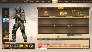 getlinkyoutube.com-[Xshotจีน] รับของประจำวันที่1ตุลาคม,หลอมของโชว์.