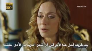 getlinkyoutube.com-فاتح حربية الحلقة 24 | ترجمة إلى العربية