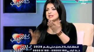 getlinkyoutube.com-د.سمر العمريطي _ علاج الام المعدة