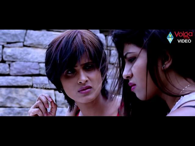 Affair Latest Telugu Full Movie