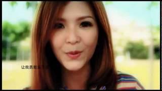 getlinkyoutube.com-Stella Chung 钟晓玉 - 任性 Freeness MV