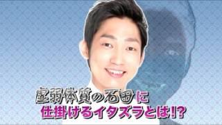 getlinkyoutube.com-ノンスタ石田にドッキリ! トータルテンボス #2