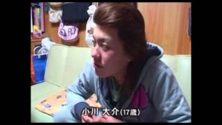 getlinkyoutube.com-16歳の母01