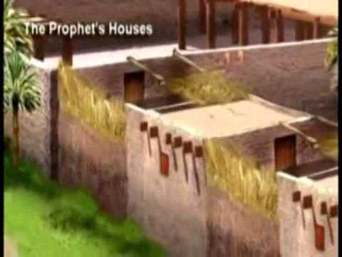 Holy Prophet Hazrat Muhammad P B U H  K Ghar . Madina OR Makka me . Beautiful Reaserch . Ali Qasmi