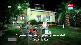 getlinkyoutube.com-مسلسل حب للايجار Kiralık Aşk - الحلقة 9 مترجمة للعربية