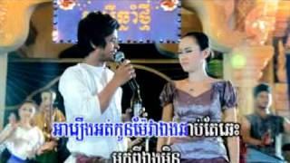 getlinkyoutube.com-Khmer new year song 2011-Evantina ft Kheam- Pdey khjom kon achar wat