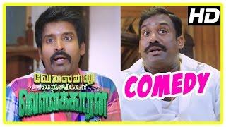 getlinkyoutube.com-Velainu Vandhutta Vellaikaaran Comedy Scenes | Full Comedy 3 | Soori | Robo Shankar | Vishnu Vishal