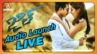 Jil Telugu Movie Audio Launch Live Event Complete Video
