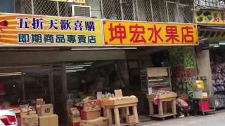 getlinkyoutube.com-觀察西昌街的流鶯