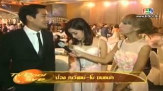 getlinkyoutube.com-Tv.Pool Live: Pong & Mo