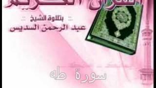 getlinkyoutube.com-الشيخ عبد الرحمن السديس - سورة طه كاملة