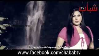 getlinkyoutube.com-Rana Walid - Amout Aalek / رنا وليد - اموت عليك