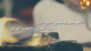 شيلة سلام يامحمد ( المحزم المليان ) كلمات بن حريقد مريزيق العجمي أداء راشد آل سالم