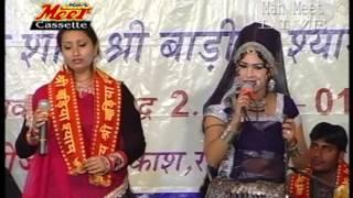 getlinkyoutube.com-Matuniya live bhajan by neeta nayak & priya josi