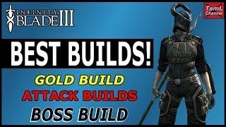 getlinkyoutube.com-Infinity Blade 3: BEST BUILDS! (For Gold, Attack & Boss Fights) (Update see description)