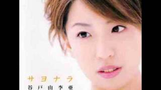 getlinkyoutube.com-Sayonara - Yuria Yato