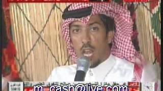 getlinkyoutube.com-شيلة يا هاجسي للشاعر نبيه السريح