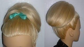 getlinkyoutube.com-FESTLICHE Frisuren.Hochsteckfrisur:Hochzeit/Abiball Frisur.Hair Bun Updo Hairstyle.Peinados