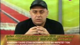 getlinkyoutube.com-Μαρμίτα 23/12/2007 Ραπτόπουλος