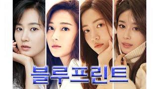 getlinkyoutube.com-[MV] Person, Love [Yulsic & Hwayeon] BLUEPRINT OST [Yuri x Jessica & Hwayoung x Jiyeon]