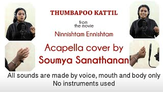 getlinkyoutube.com-First acapella cover in Malayalam by Soumya Sanathanan