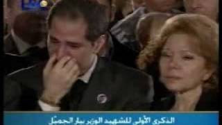 getlinkyoutube.com-Majida al Roumi ya nab3 al ma7abbi