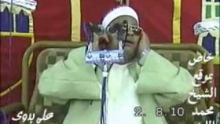 getlinkyoutube.com-سورة النمل 02.08.10_الشيخ سمير عنتر مسلم