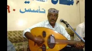 getlinkyoutube.com-الفنان محمد سالم باحمران و أغنية من حب حد
